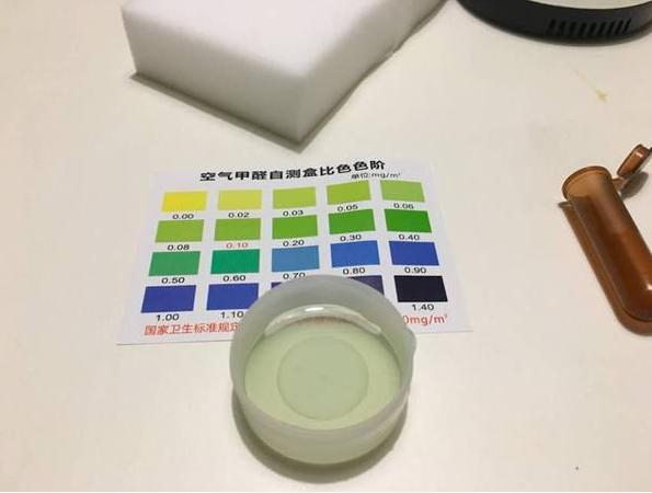 納米海綿甲醛測試結果