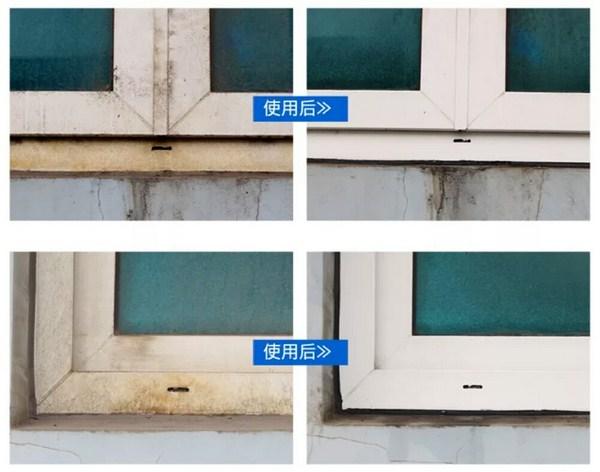 塑钢窗清洗