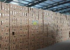 3个大柜的恩沃德清洁纳米bwin官方下载地址擦出口到土耳其
