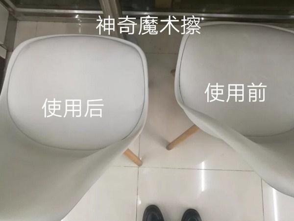 玻璃器皿清理